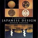 content/projects/book.htm/preview/japanese-design-cover.jpg