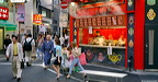 content/projects/japan/tokyo_street_life.htm/preview/shibuya_dumpling_shop_.jpg