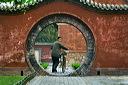 content/stories/Asia/Confucius_Shandong_China.htm/preview/confucius_taishan_07c5927.jpg