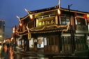 content/stories/Asia/Shanghai_tea.htm/preview/old_shanghai_teahouse_1c.jpg